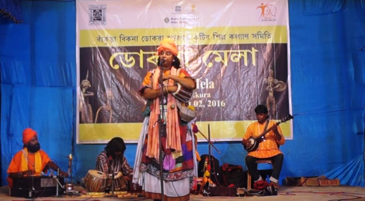 Baul performance by Barun Das Baul